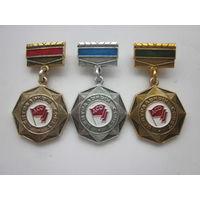 Комплект медалей.Центральный совет-ДСО.
