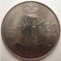 Соломоновы Острова 20 центов 1995 г. ФАО