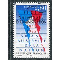 Франция. 50 лет высшей национальной школе