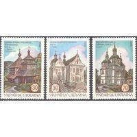 Украина 2000 храмы