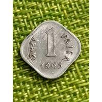 Индия 1 пайс 1965 г