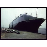 Флот Япония Порт Хитачи