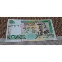 Шри-Ланка 10 рупий 1995