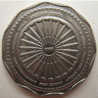 Шри-Ланка 10 рупий 2011 г. 2600 лет Самбуддатва Джаянти