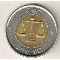 Эфиопия 1 быр 2010