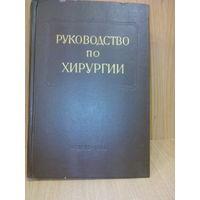 Книга по медицыне
