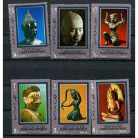 Йемен - 1970 - Скульптуры - [Mi. 1052-1057] - полная серия - 6 марок. MNH.