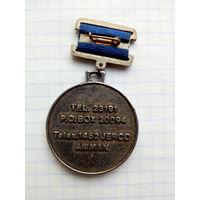 Медаль иностранная