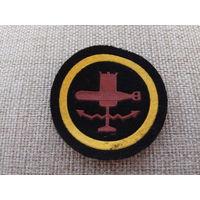Штат ВМФ минно-торпедный сверхсрочник штамп 1