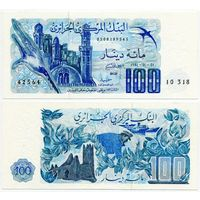 Алжир. 100 динар (образца 1981 года, P131, UNC)
