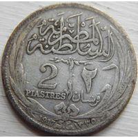 12. Египет под Британией 2 пиастра 1917 год, серебро
