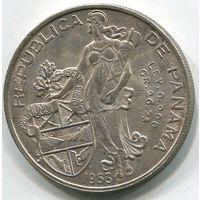 ПАНАМА - БАЛЬБОА 1953 !!!