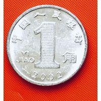20-14 Китай, 1 джао 2002 г.