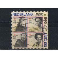 Нидерланды 1990 100 летие Королевского дома Оранских #1390