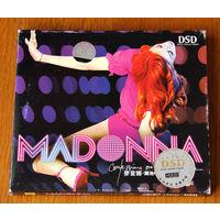 Madonna (Audio CD)