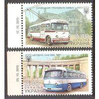 Украина автобус троллейбус транспорт
