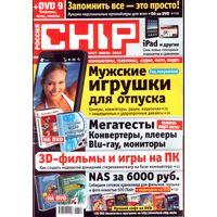Chip #7-2010 + DVD
