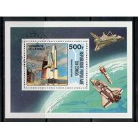 Конго /1981/ Космос / Ракетоноситель / Блок