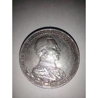 3 марки 1913 Вильгельм 2