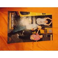 Плакат двухсторонний Avril lavigne, Кадетство