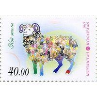 Азербайджан 2015 Год Овцы Дикие животные, Фауна **
