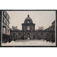 Старинная открытка. Париж (39). Чистая.