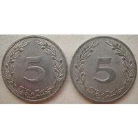 Тунис 5 миллимов 1960, 1983 гг. Цена за 1 шт. (g)