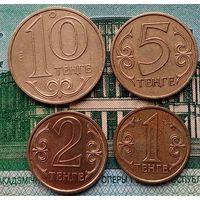 Лот монет Казахстана.