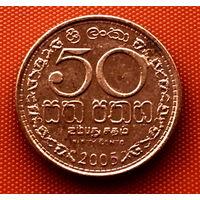 113-15 Шри-Ланка, 50 центов 2005 г.