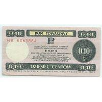 Польша, Товарные боны 0,10 доллар 1979 год.