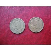 20 геллеров 1974, 1977 год Чехословакия (о)