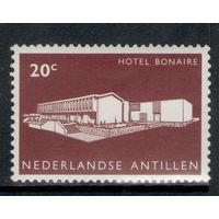 Нидерландские Антилы /1963/ Открытие Отеля Бонайре на Бонайре