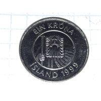 Исландия 1 крона 1999