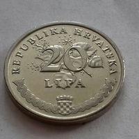 20 липа, Хорватия 2015 г., UNC
