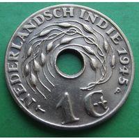 Нидерландская индия. 1 цент 1945. Много лотов в продаже.