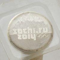 25 рублей 2011 ОЛИМПИАДА СОЧИ ГОРЫ