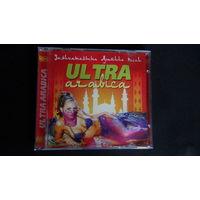 Диск, Ultra arabika