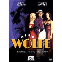 Тайны Ниро Вульфа / A Nero Wolfe Mystery (2001) 1.2 сезоны полностью