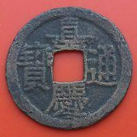 Старый вэнь (Китай) - 2