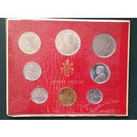 Ватикан полный набор монет за 1965 год с серебром, c МЦ
