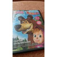 DVD диски Мультфильмы разные