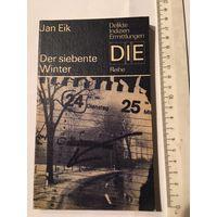 Eik Der siebente Winter Книга на немецом языке Детектив Криминальный роман Издательство Германия 207 стр