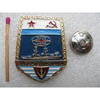Знак. За дальний поход ВМФ СССР. корабль (винт)