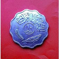 88-03 Ирак, 10 филсов 1975 г.