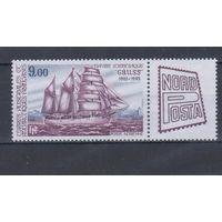 [1117] Французская Антарктика 1984. Корабли.Парусники. Одиночный выпуск. MNH