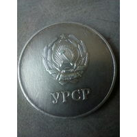 Школьная медаль знак