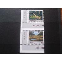 Латвия 1997 природа полная серия