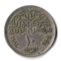 Египет. 10 пиастров. 1984 г.