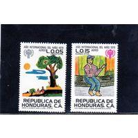 Гондурас. Ми-961, 962. Международный год ребенка. Детские рисунки. 1980.
