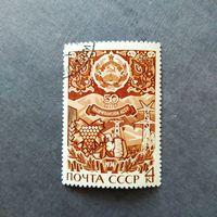 Марка СССР 1974 год. 50 лет Нахичеванской АССР